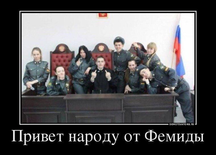 http://www.bugaga.ru/uploads/posts/2014-10/1414739058_demki-17.jpg