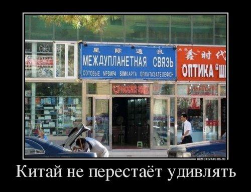 Новые демотиваторы на Бугаге (15 шт)
