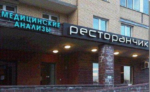 http://www.bugaga.ru/uploads/posts/2014-10/thumbs/1412248014_obyavleniya.jpg