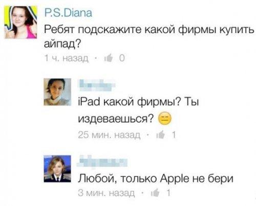 Свежий сборник прикольных комментариев (30 фото)