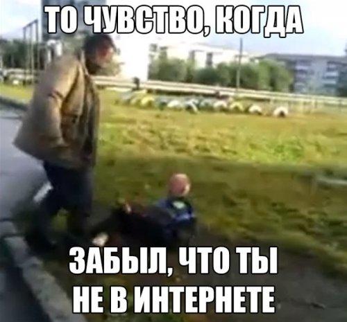 Малолетний хулиган получил по заслугам от бомжа, к которому приставал (22 фото + 2 видео)