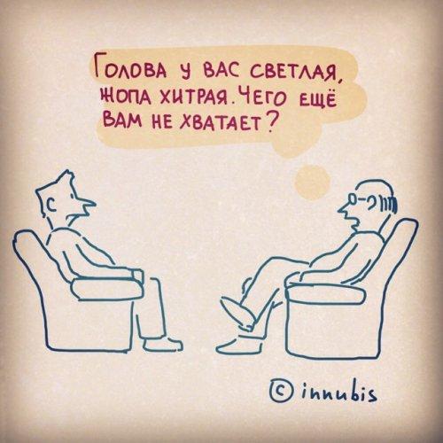 Комикаки Кирилла Анастасина (26 фото)