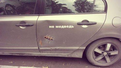 Смешные надписи на авто (23 фото)