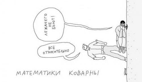 Новые комиксы и карикатуры (18 шт)