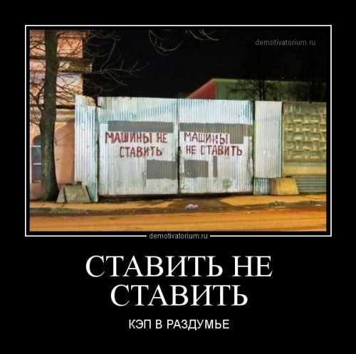 Сборник демотиваторов (17 шт)