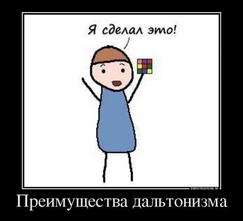 http://www.bugaga.ru/uploads/posts/2014-10/thumbs/1413960650_demy-11.jpg