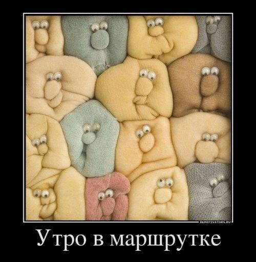 http://www.bugaga.ru/uploads/posts/2014-10/thumbs/1413960689_demy-12.jpg