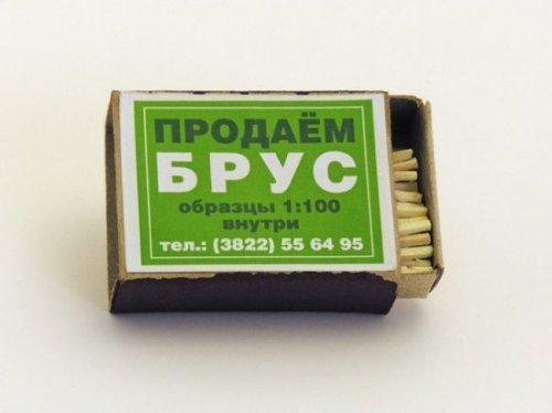 Российская креативная реклама (17 фото)