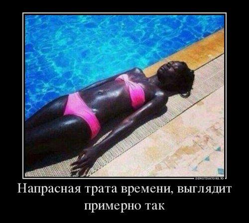 http://www.bugaga.ru/uploads/posts/2014-10/thumbs/1414134124_demy-9.jpg