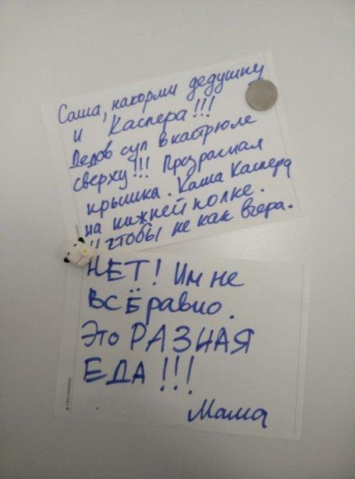 http://www.bugaga.ru/uploads/posts/2014-10/thumbs/1414767724_zapiski-na-holodilnikah-9.jpg