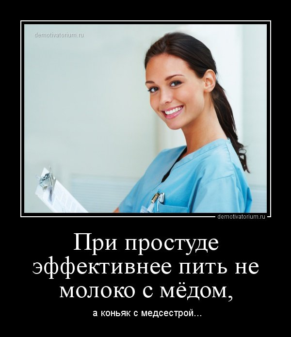 http://www.bugaga.ru/uploads/posts/2014-11/1415171550_demy-3.jpg