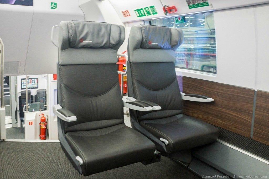вагон бизнес класс: