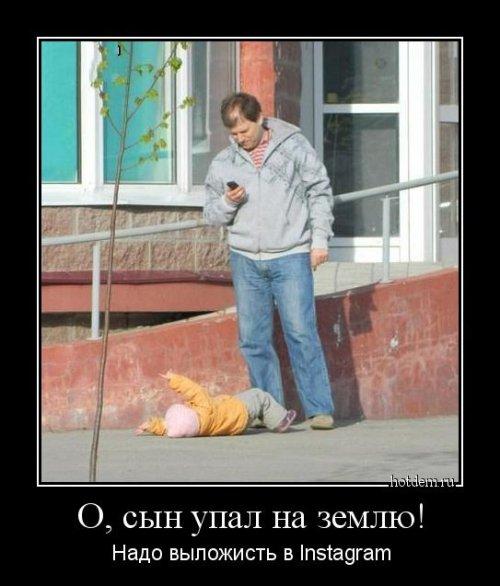 http://www.bugaga.ru/uploads/posts/2014-11/thumbs/1415262182_novye-demy.jpg