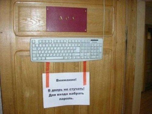 Это тоже Россия (25 фото)