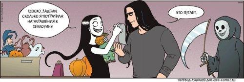 Сборник свежих комиксов (14 шт)