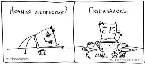 Машрумовы комиксы (21 шт)
