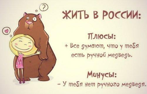 А в России в это время (23 фото)