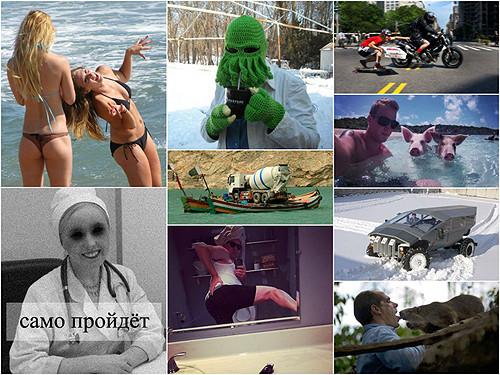 Twinos.ru - Юмор на каждый день!