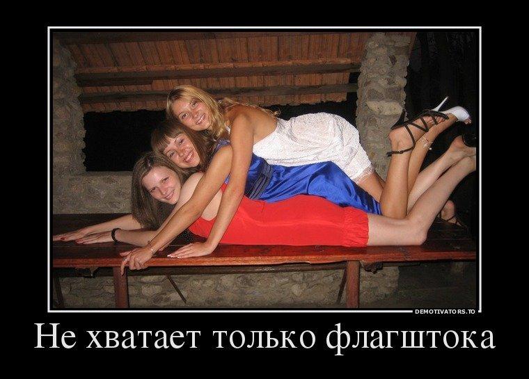 Демотиватор от проститутки проститутки ночь 3000