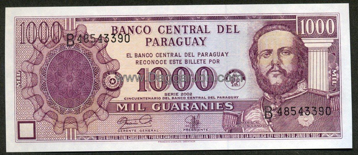Валюта парагвая 20 копеек 1924 года разновидности