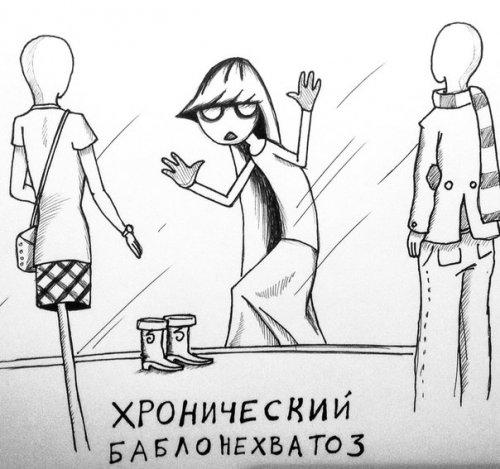 Забавные иллюстрации Юрия Кутюмова про девушку Ди (20 шт)