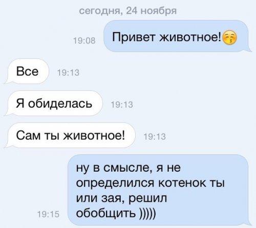 Свежий сборник прикольных комментариев (23 шт)