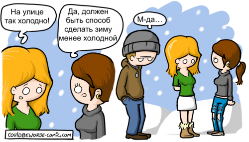 Новые комиксы (11 шт)