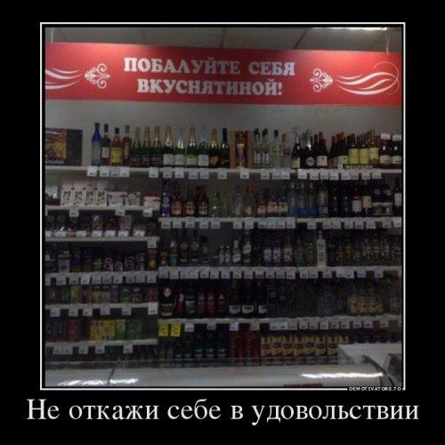 Новых демотиваторов пост (15 шт)