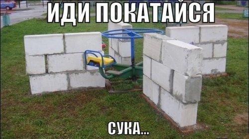Свежий сборник смешных фотомемов (28 шт)