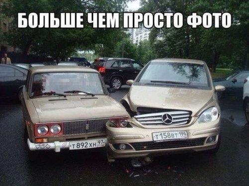 Автомобильные приколы в картинках (24 шт)