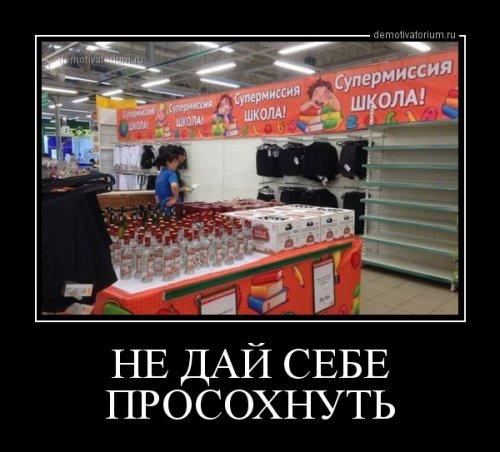 Свежих демотиваторов пост (15 шт)