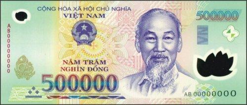 Самая бесполезная валюта в мире