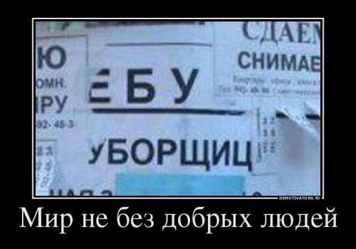 Прикольных демотиваторов сборник (14 шт)