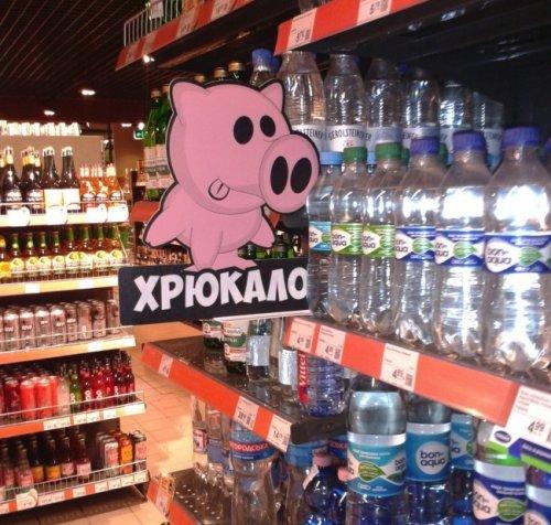 Рекламные маразмы в супермаркетах (14 фото)