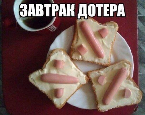 Новогодние анекдоты (16 шт)