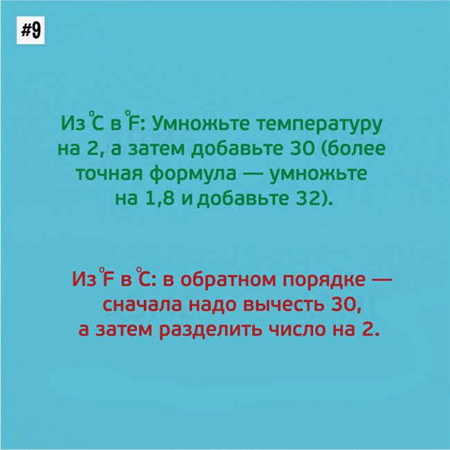 умножения целых чисел со знаком на ассемблер