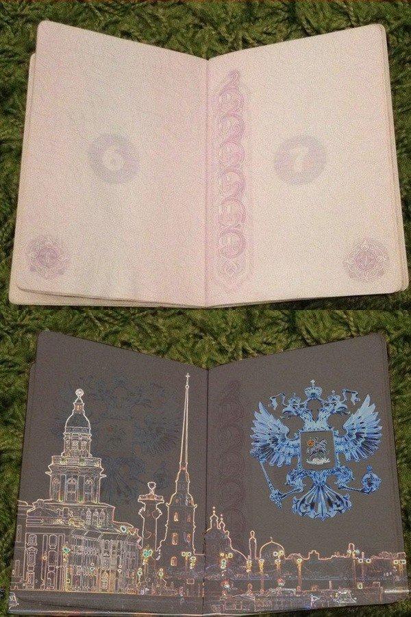 ... российский паспорт в ультрафиолете: www.bugaga.ru/jokes/1146747278-novyy-rossiyskiy-pasport-v...