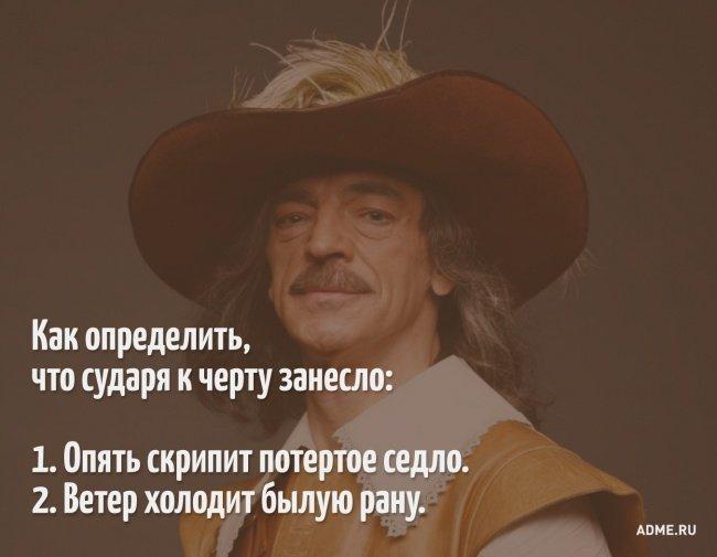 картинка простые истины от киркорова