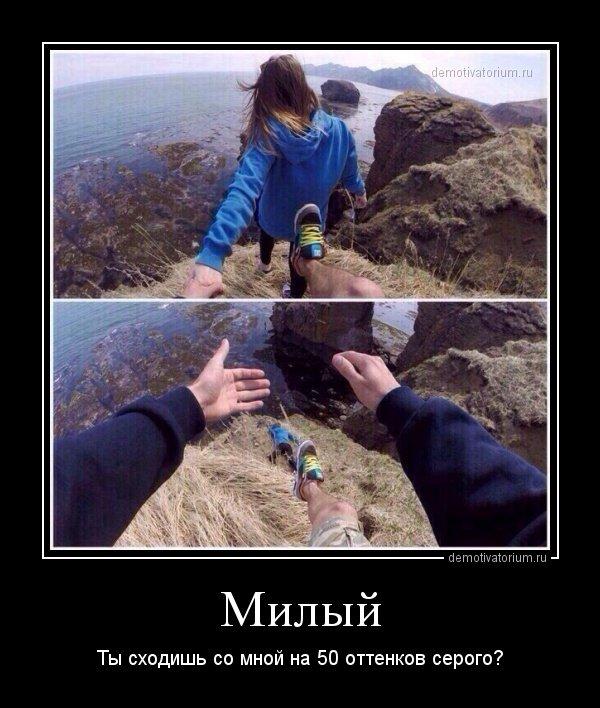 http://www.bugaga.ru/uploads/posts/2015-01/1422603803_demki-8.jpg