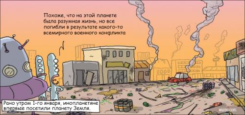 Комиксы-новинки (11 шт)