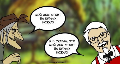 Свежие комиксы (21 шт)