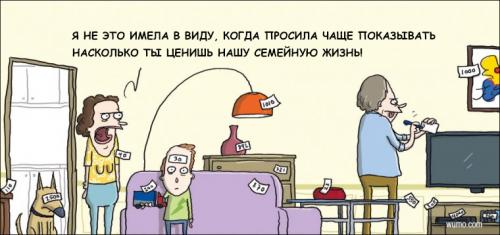 Комиксы-новинки (18 шт)