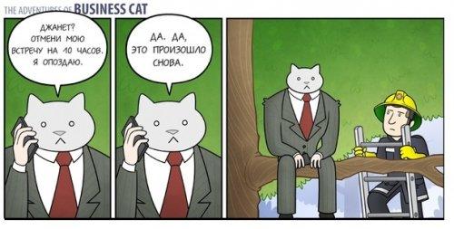 Новые комиксы на Бугаге (11 шт)