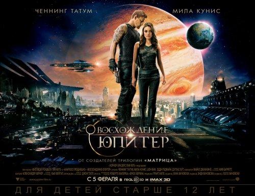 Кинопремьеры февраля 2015