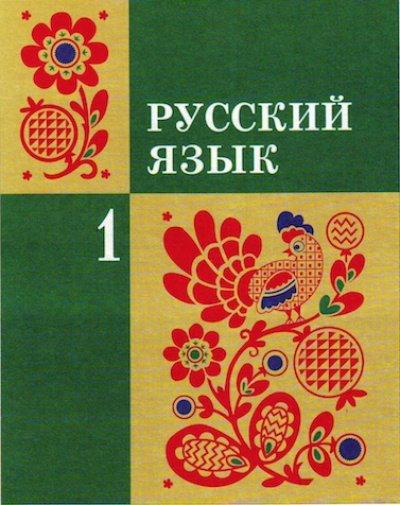 Советские школьные учебники (21 фото)