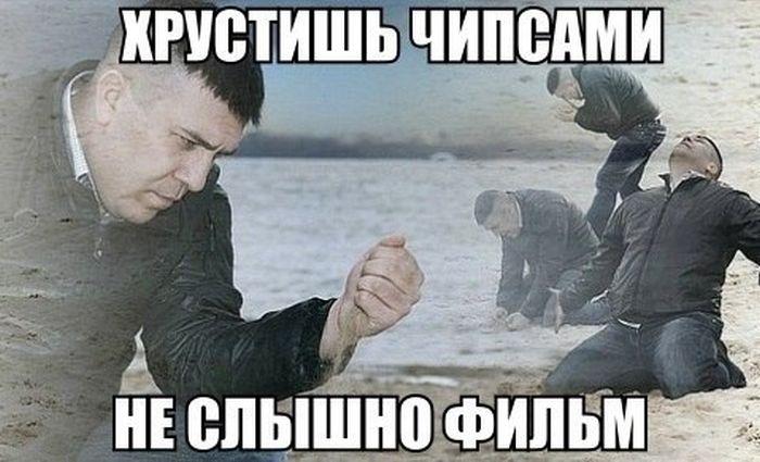 ya-sizhu-goliy-i-dumayu