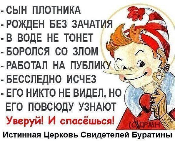 1424350987_prikolych-18.jpg