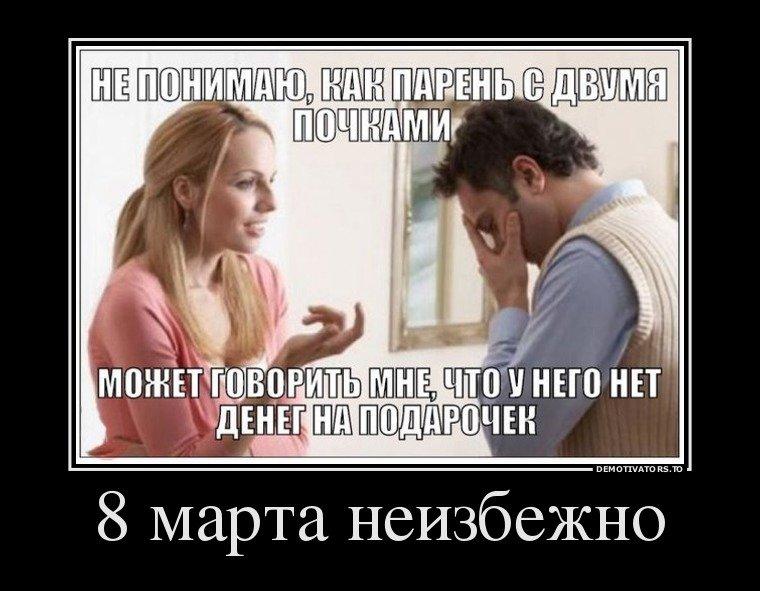 видео омск приколы