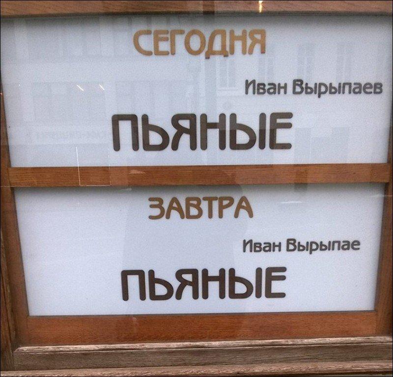 1424696868_obyavleniya-i-nadpisi-12.jpg