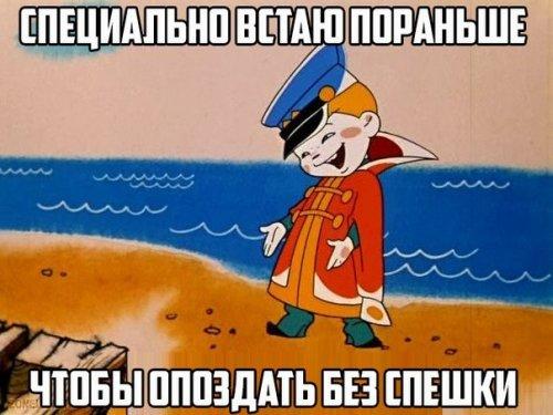Короткие анекдоты (14 шт)